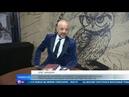 В Москве представили книгу Олега Шишкина об убийстве Распутина