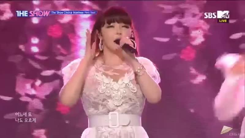 [PERFOMANCES] 190319 Выступление Бом с песнями My Lover (내연인) Spring (봄) на SBS MTV The Show (VK)
