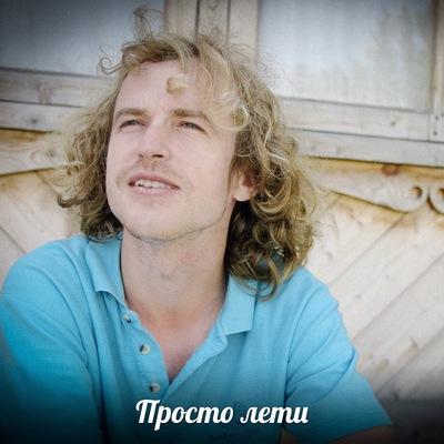Тимофей Окулов