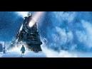 полярный экспресс мультфильм