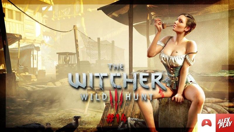 The Witcher 3. Wild Hunt | Ведьмак 3. Дикая охота. Полное прохождение на русском. 14. » Freewka.com - Смотреть онлайн в хорощем качестве