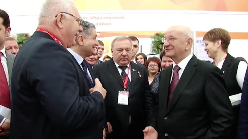 Форум Оренбуржье - сердце евразии