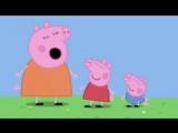 свинка пепа 10 серия