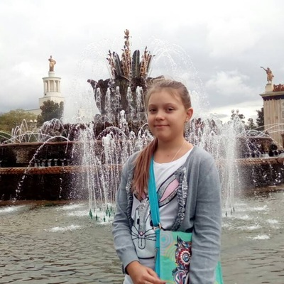 Ксения Копыцкая