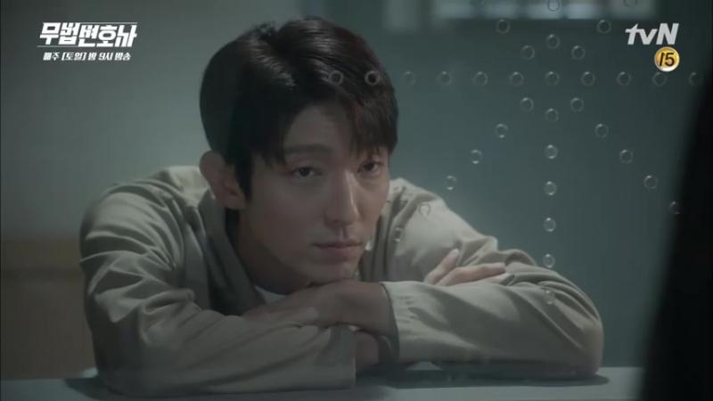 20180519 Кто может убрать эти стеклянные стены между мной и тобой?!! [hd] tvN 드라마(Drama) 3 серия