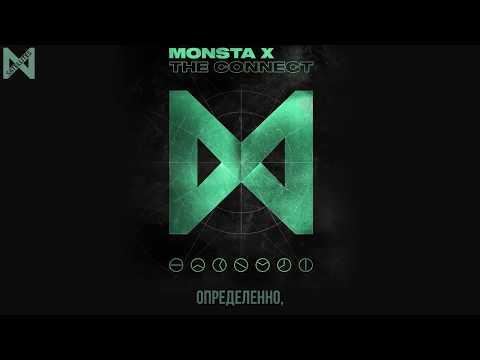 [RUS.SUB][26.03.2018] MONSTA X - Lost in the Dream