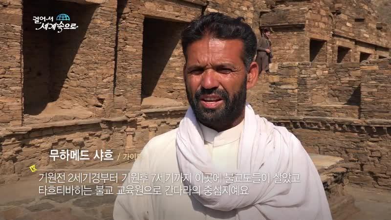 【K】Pakistan Travel-Takht-i-Bahi _Unesco_Takht Bhai_Buddhist Monastic Complex