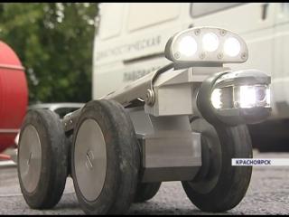 Роботы будут искать порывы и утечки на коммунальных сетях в Красноярске