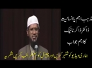 Dr zakir naik urdu Challenging question answer with Non