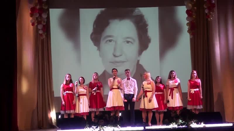Команда молодости нашей - 100 лет ВЛКСМ ОмГТУ 29.11.2018
