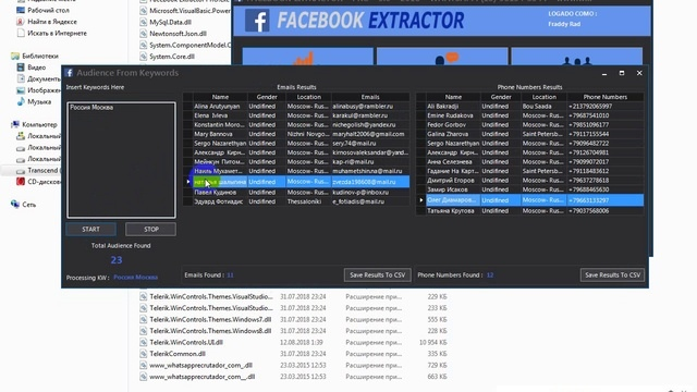 Facebook Extractor PRO 5.0.1