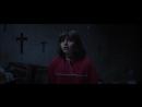 Заклятие 2 - Русский Трейлер 2016