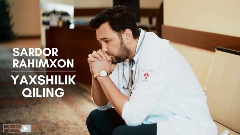 Sardor Rahimxon - Yaxshilik qiling (AJR - 2) | Сардор Рахимхон - Яхшилик килинг (АЖР - 2)