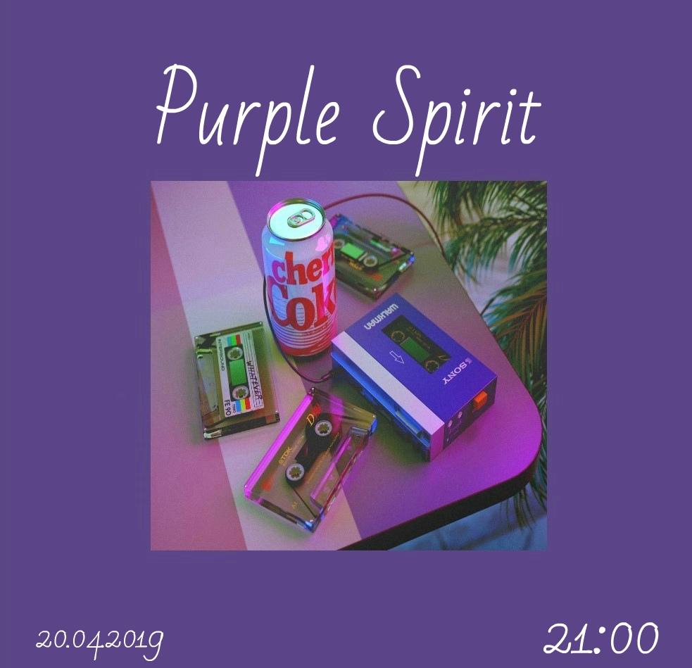 Афиша Ростов-на-Дону Purple Spirit / 20/04