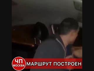 Водитель Яндекс.такси Игорь на работу выходит в любом состоянии! Ответственный!!!