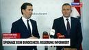 Новый СКАНДАЛ Австрия ОБВИНИЛА Россию в ШПИОНАЖЕ