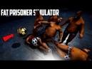 Fat Prisoner Simulator - Угарный футбол с толстыми заключёнными !