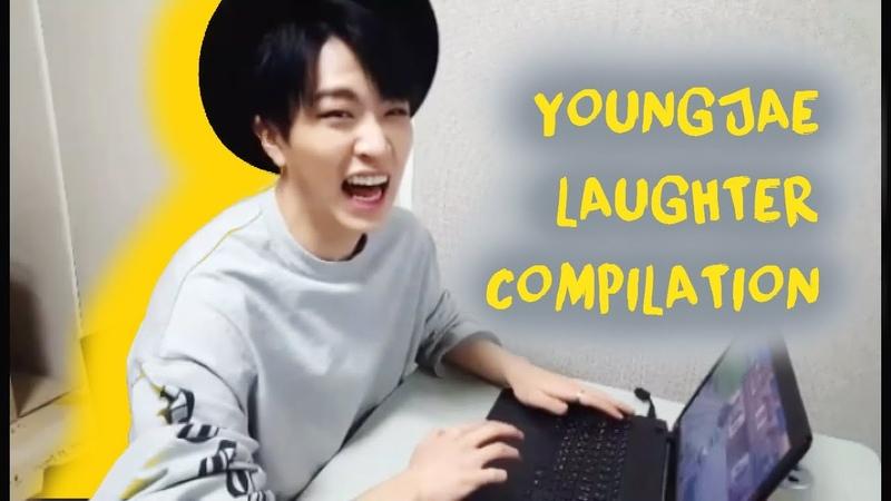 [GOT7] 호탕한 갓세븐 영재 웃음소리 모음   Youngjae Laugh Compilation