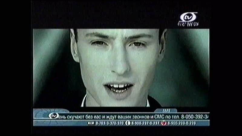Витас Звезда OTV 2003