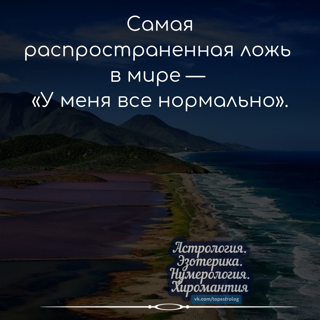 https://pp.userapi.com/c844720/v844720624/120f15/4hRZg6g103c.jpg