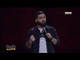 Stand Up: Гурам Амарян - О детстве