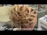 Как сделать высокую свадебную прическу? Анна Комарова