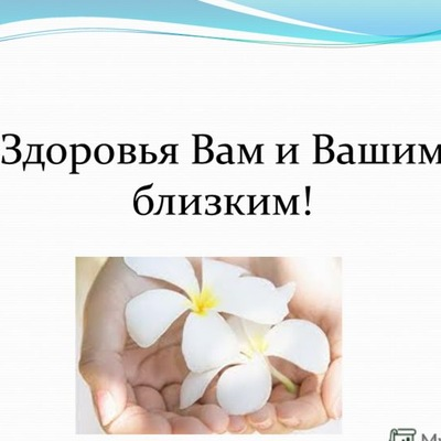 Людмила Машина