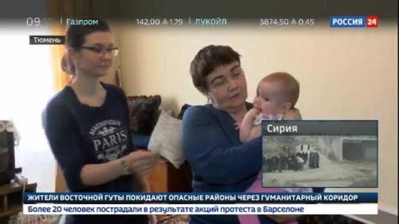 Россия 24 - Встреча поколений: благодаря врачам 90-летняя женщина прозрела и увидела правнучку - Россия 24