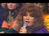 Маэстро – Алла Пугачева (Песня 81) 1981 год (Р. Паулс – И. Резник)