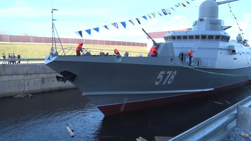 Программы«Морские вести»2018, которые вы ещё не видели,выпуск 607.Новый ракетный корабль, французский вояж эскадры и другие темы