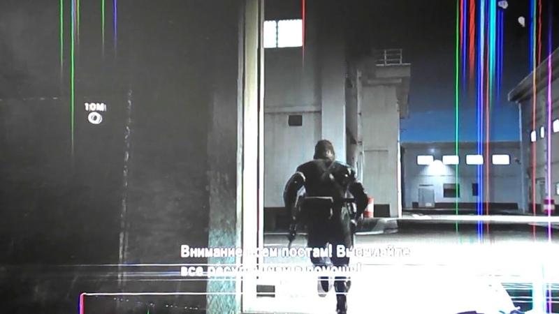 Быстрое штурм прохождение Metal Gear Solid 5 » Freewka.com - Смотреть онлайн в хорощем качестве