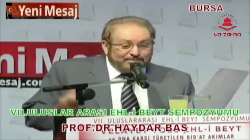 Пророк Мухаммад (с) об Имаме Али (а) - Суннитский Шейх Хайдар Баш