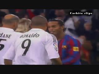 Real Madrid vs Ronaldinho - 2005-2006. Роналдиньо