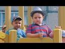 Открытие детских площадок. Зарайск