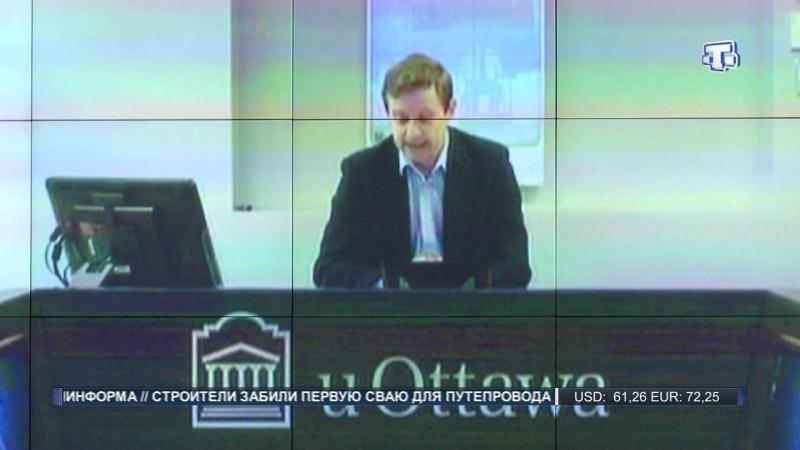 В Крыму состоялась пресс-конференция в формате видеомоста Симферополь – Оттава