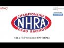NHRA Drag Racing Championship, Этап 13 - NHRA New England Nationals, 08.07.2018 545TV, A21 Network