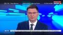 Новости на Россия 24 • В Турции задержали няню, которая издевалась над мальчиком