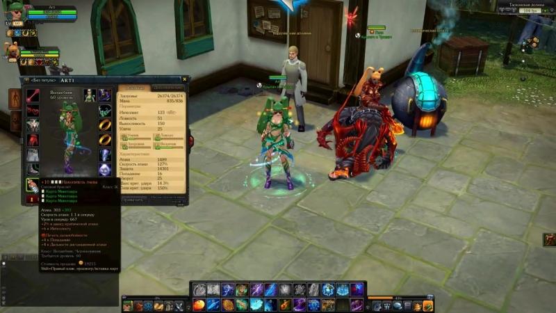 [Арти] Royal Quest 🌀 Волшебник: Заточка браслета на 10 и 11 Зайдёт или нет?!