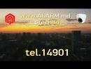 INTEGRATOR Moldova - системы безопасности европейского уровня