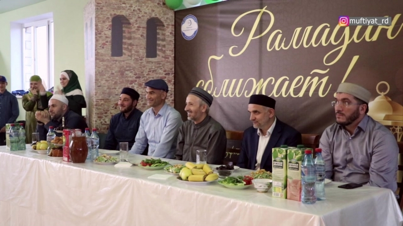 В центре для детей и взрослых Жизнь без ограничений прошел коллективный ифтар