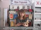 Ярославцева Анастасия, 17 лет. с. Уйское