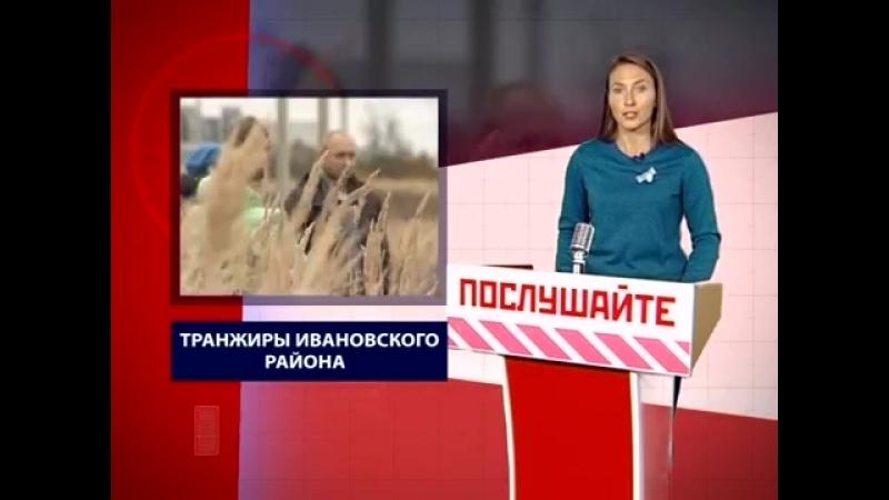 Бесконечные проблемы. Калачево, ТЭЦ-3, Ивановский район. 18.09.2018 г.
