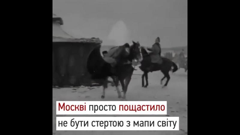Цими днями 400 років тому гетьман Сагайдачний ледь не спалив Москву і відхопив великий шма