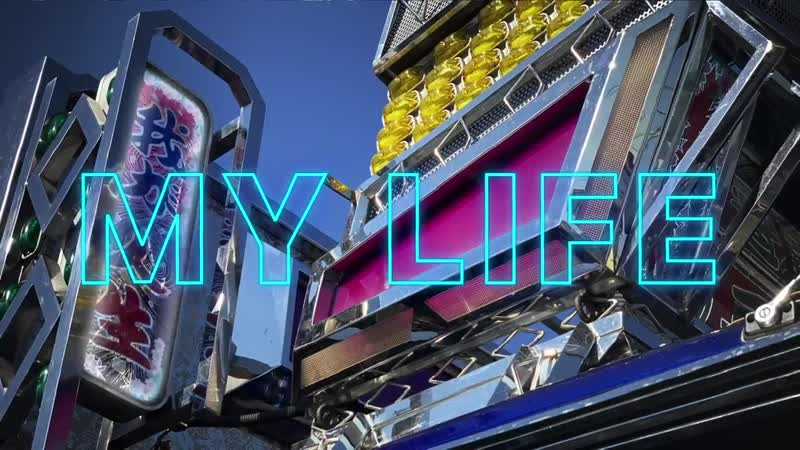 """Lady Misaki"" Japan's Decorated Trucks — Shot on iPhone — Apple"