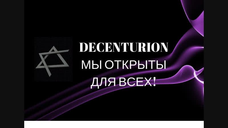 Н. Евдокимов. Перспективы развития Фонда.