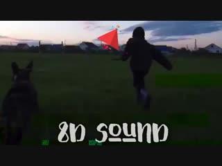 [8Д ЗВУК В НАУШНИКАХ] Rauf & Faik - Детство (8D MUSIC) 8Д музыка 3d song surround sound Русская муз.mp4
