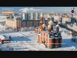 Мегаполис - Восьмое место - Россия