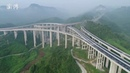 Highway connecting all counties in S. China's Xiangxi Prefecture officially opens to traffic