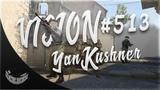 VISION #513 - YanKushner
