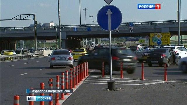 Вести-Москва • Вести-Москва. Эфир от 8 августа 2016 года (14:30)